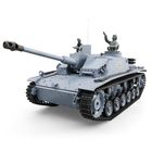 1:16 German Stug III (F8 Type) Antitank vehicle Incl. 2.4GHz Radio, Battery, Charger / Metal driving